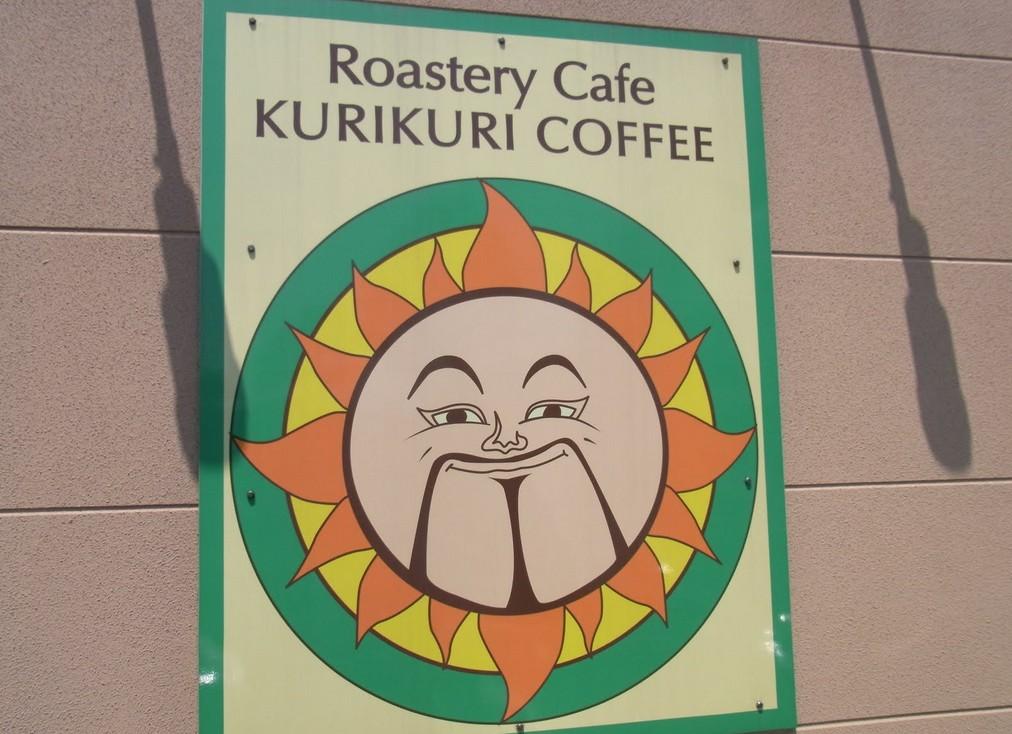 kurikuricoffee