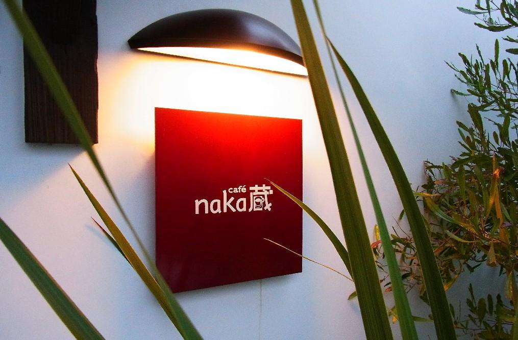 nakakura2